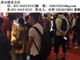 2020第十五届上海国际表面处理电镀涂装展览会