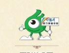 杭州可以治疗成人弱视的医院