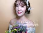 广州冰色化妆造型 美甲美容 半永久培训学院
