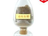 金枪鱼粉 粗蛋白ge62% 饲料诱食剂 饲料添加剂 鱼粉水产饲料