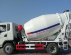 大运国五水泥搅拌车 混凝土泵车