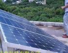 太阳能道灯、光伏发电系统出售啦,厂家批发,优惠多多