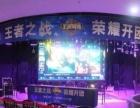 专业舞台租赁,LED大屏、灯光音响设备齐全