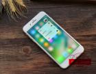 杭州苹果手机分期专卖 实体店0首付 当场拿手机