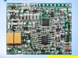 RFID低频读卡模块 养殖管理识别
