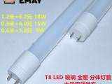 真正厂家生产T8 LED 一体化支架 1