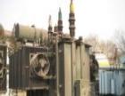 河南专业回收二手电石炉变压器 整流变压器 电力变压器