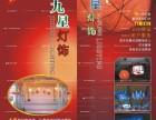 宜昌三峡大学附近学室内设计 平面设计类软件最好的的培训机构