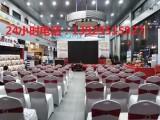 广州专业舞台行架灯光音响出租