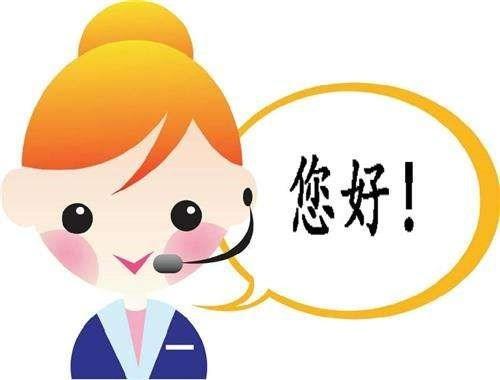 欢迎进入-黄山神州热水器(总部各中心)%售后服务网站电话