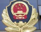 青海1.8米党徽定做 新品货源供应商