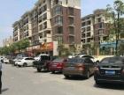 新建区小面积店面出售 固定3千多户的消费人群