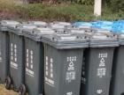 常德采购物业保洁垃圾桶,记得找尚绿环保。机不可失哦