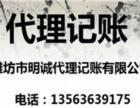 潍坊高效代办医疗器械器械二类备案,三级许可
