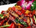 四川烤鱼培训重庆鸡公煲培训学习鸡公煲的酱料的项目培