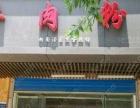昌北 凤凰花园东区 酒楼餐饮 商业街卖场