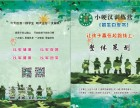 东营夏令营-2017东营暑期夏令营报名了