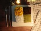 广州星空蛋糕店全城免费配送