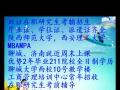 西安理工大学MBA山东教学中心MBA中国教育中心