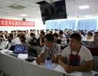沙井福永电脑培训 专注电脑培训12年 宝安近10万学员选择