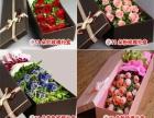 张家界本地鲜花店预定生日玫瑰花开业花篮送花1小时