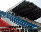 运动场阶梯那种彩色漆是什么材料做的,体育场看台地坪