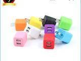 深圳厂家直销 大绿点手机充电头 多口USB三星苹果ipad充电器