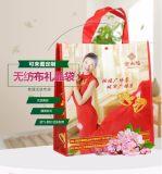 无纺布袋定制 创意个性手提式购物礼品袋 精美产品包装袋