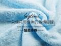 大时代织语抗菌速干毛巾微商空白产品代理