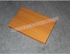 南海木纹铝单板厂家,木纹铝天花板