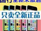 Apple/苹果 iPhone 5C手机原装正品纯无锁移动联通3