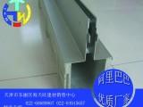 天津树脂线性排水沟厂家 天津U型排水沟现货价格 不锈钢沟盖板