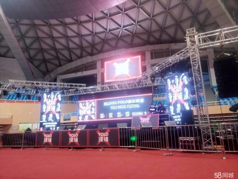 武汉庆典礼仪,会议会展,舞台桁架搭建,灯光音响租赁