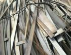 昆山玉山废铁电缆铁削废铝钼丝塑料回收