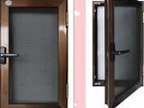 北京换纱窗 --专业定做隐形纱窗
