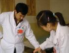 广西最好的针灸培训,学习高级培训班