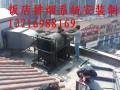 北京厨房排烟设备制造安装朝阳厨房排烟罩工程安装排风机修理