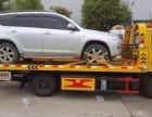 宁波高速车坏了怎么办