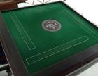 出售电动麻将桌去年9月份买的,现在9成新