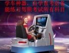 开模拟驾驶店每天的盈利有多少