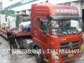 天津回收电子厂设备收购大型制药厂设备求购机械停车库出售