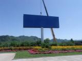 上海广告牌拆除回收 回收高炮广告牌 占路广告牌回收拆除