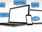 潍坊较专业的网站建设公司