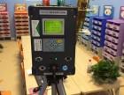 宁波专业家装工装室内空气CMA检测甲醛检测治理验收检测报告