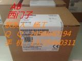 高价回收西门子PLC模块AB模块施耐德模块