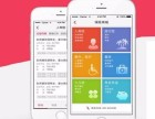 深圳旺合盛世互助APP开发让大家享受更多的帮助