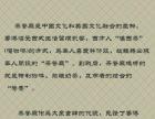 香港众思餐饮集团香港叮叮茶餐厅加盟 九万