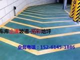 压花地坪 透水混凝土 复古地坪 止滑坡道 彩色防滑路面地坪