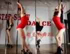 锦江区专业舞蹈培训 爵士舞 韩舞钢管舞零基础教会