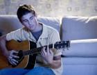 宝山区吉他尤克里里声乐教学一对一
